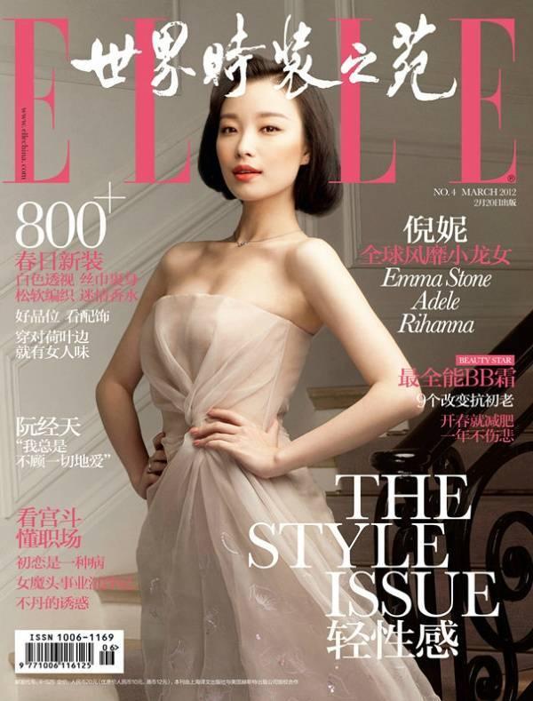 倪妮最新时尚大片,玉面妆容,鎏金红唇,风情万种