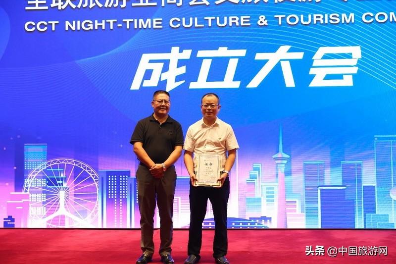 """首个全国夜游经济行业组织""""全联旅游业商会文旅夜游专委会""""成立"""