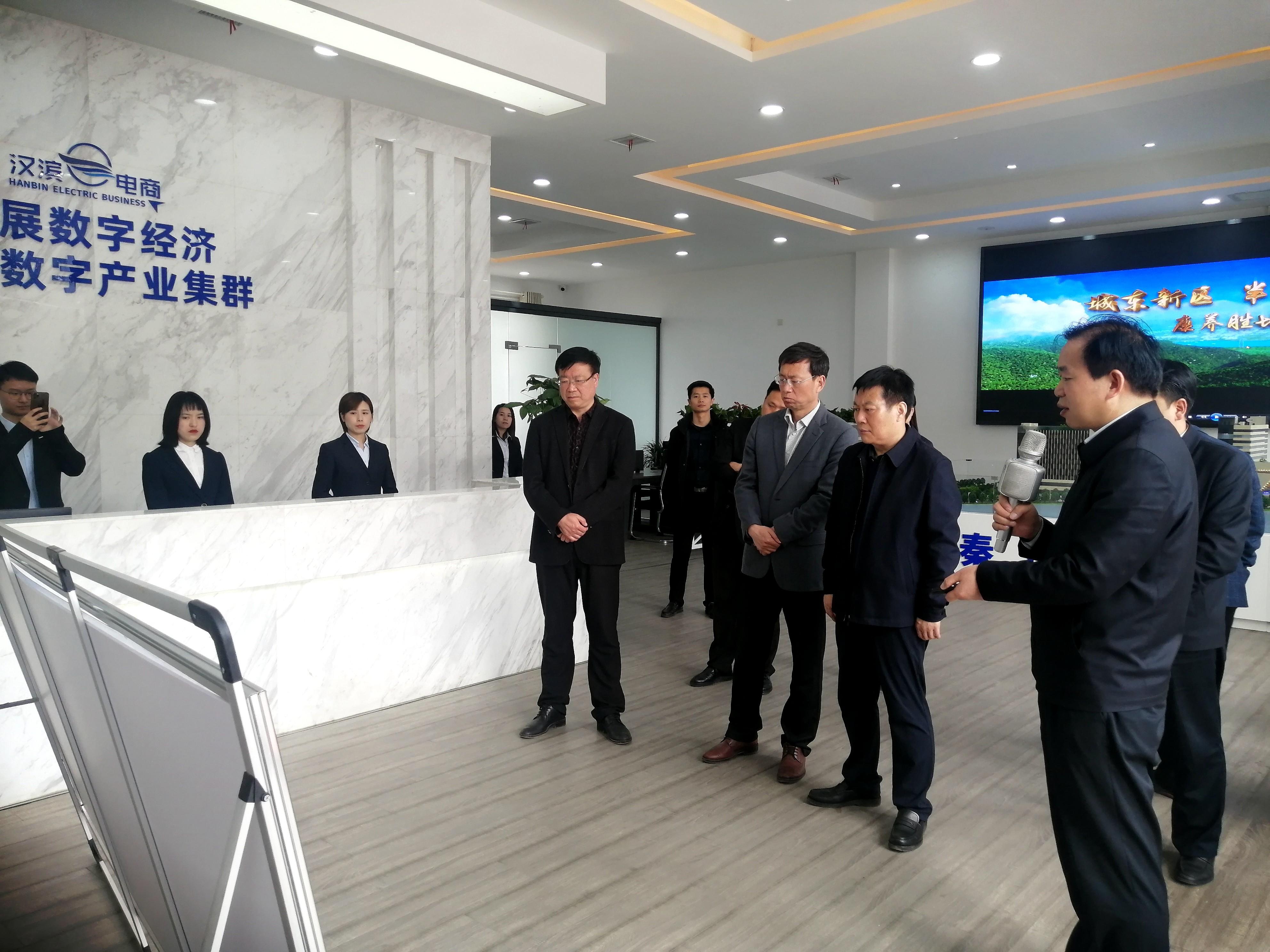 市人大常委会党组书记邹顺生到汉滨调研重点项目建设工作