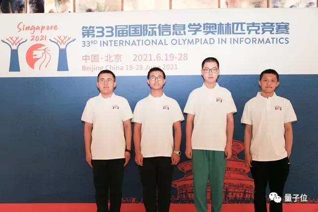 """18岁双料竞赛金牌邓明扬:我只是数学初学者,求在MIT""""活""""下去"""