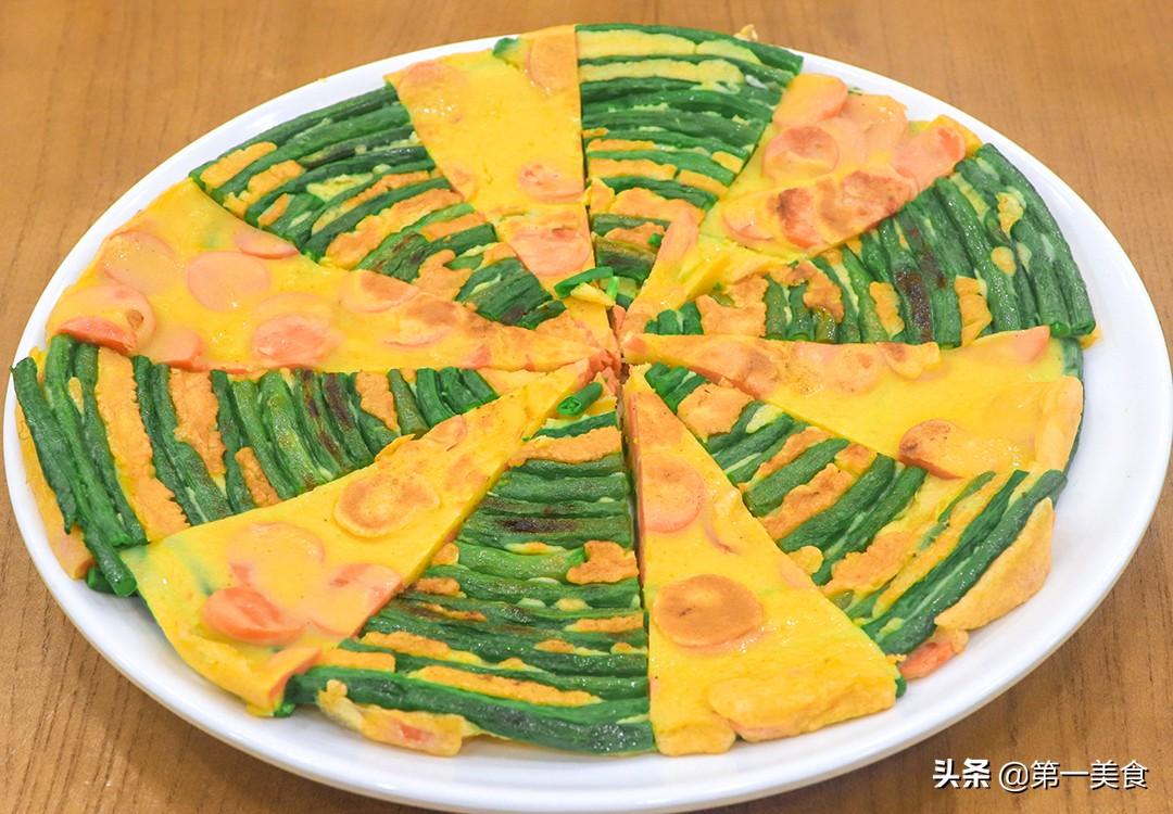 【豆角煎饼】做法步骤图 一煮一煎 脆嫩鲜香又少油