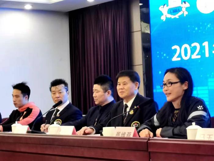 安徽省健美健身工作会议昨日在合肥圆满落幕