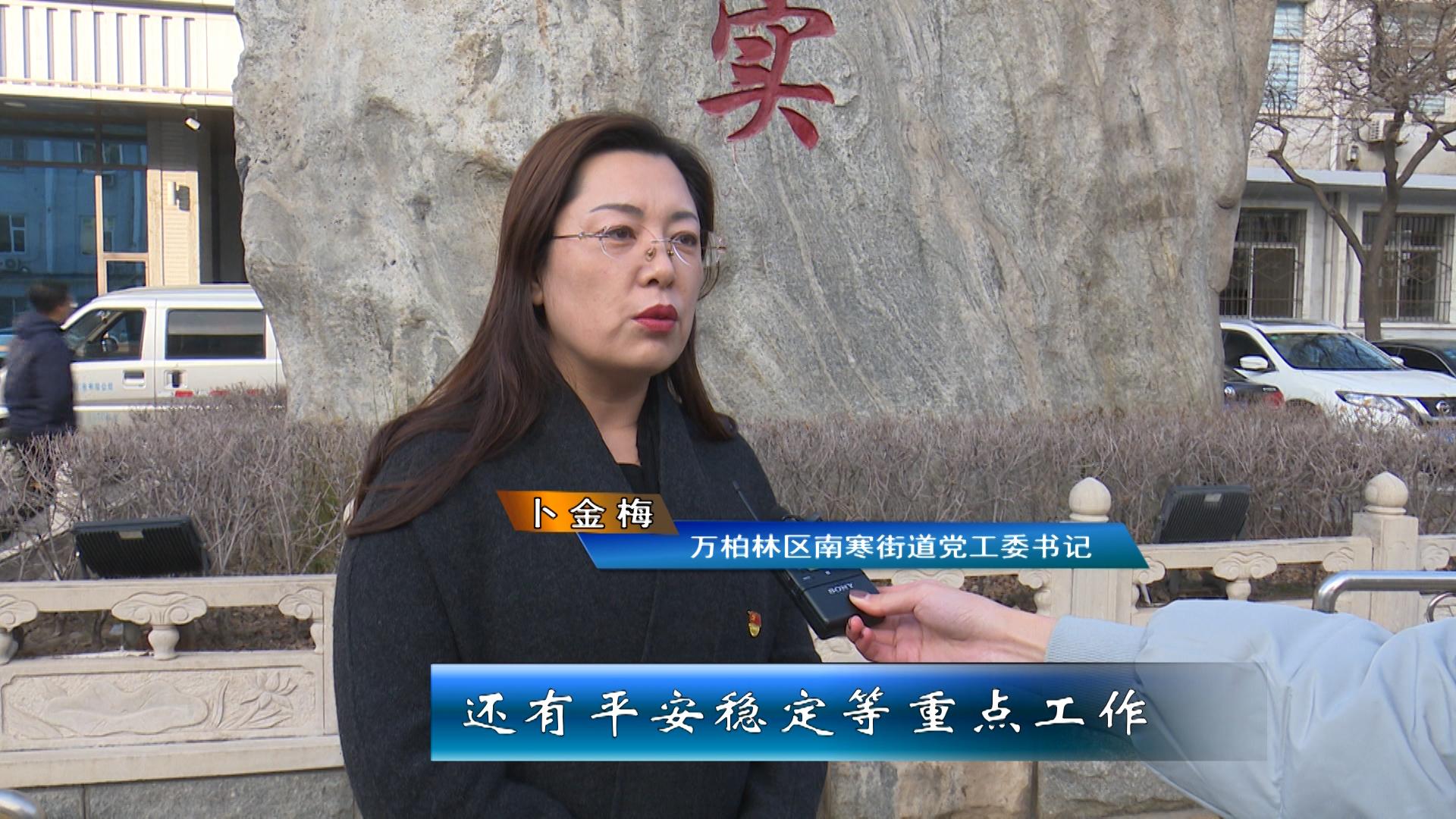 山西太原:市委宣讲团深入基层宣讲党的十九届五中全会精神