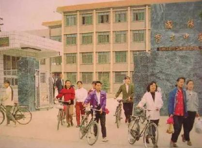 陕西咸阳已撤销和划出的11个行政区(咸阳好大)