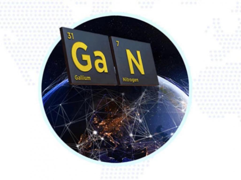 氮化镓快充十大发展趋势展望