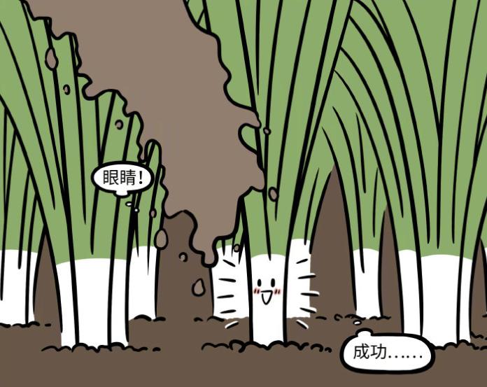 非人哉:九月穿越重生,没有变成巨龙,只变成韭菜