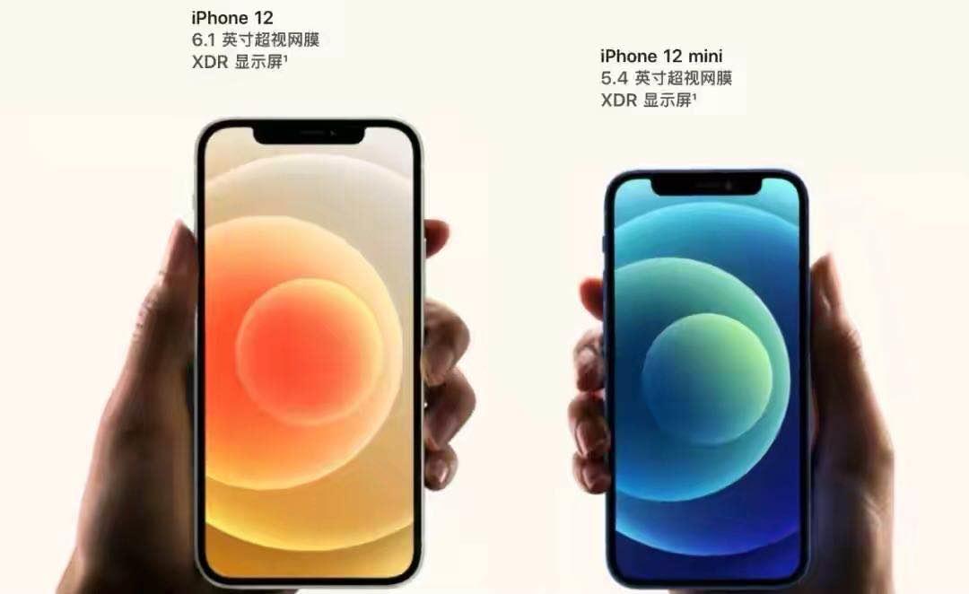 iPhone连射8款商品,从399到11899统统有,你钟意哪种?
