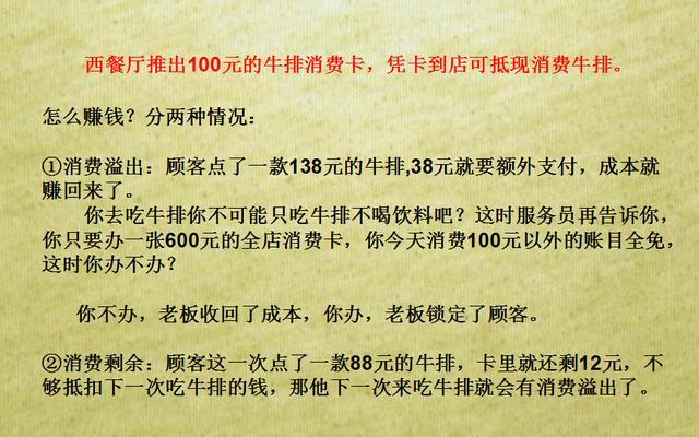 936b8364337e4701b88fe7b5a4f6ef11?from=pc - 田柯:线下实体店该如何获取新客户?