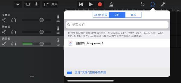 库乐队怎么用(库乐队app安卓下载官方)