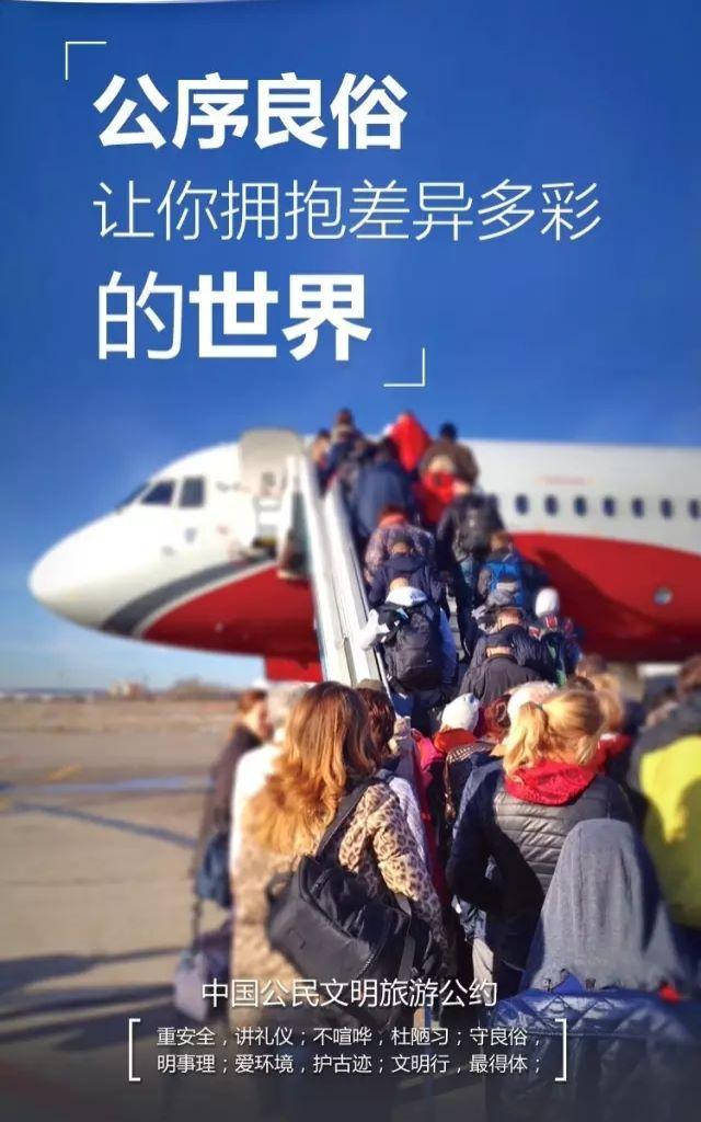中共中央国务院印发新时代公民道德建设实施纲要