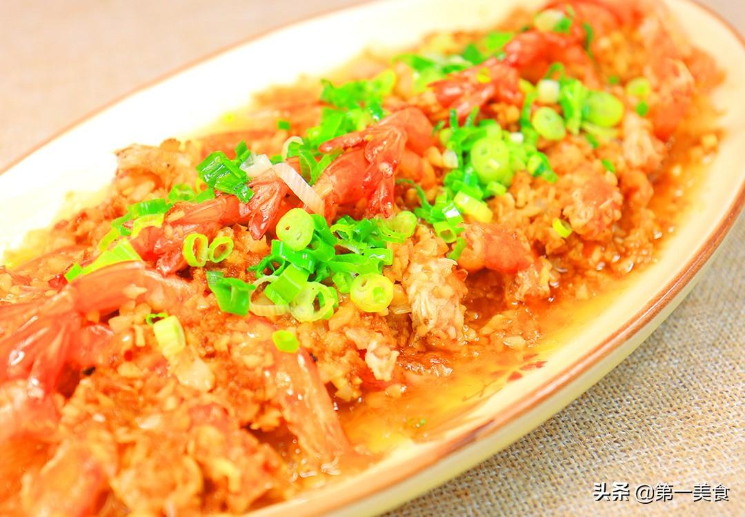 【蒜蓉开边虾】做法步骤图 蒜香浓郁不辣口 比饭店的还好吃