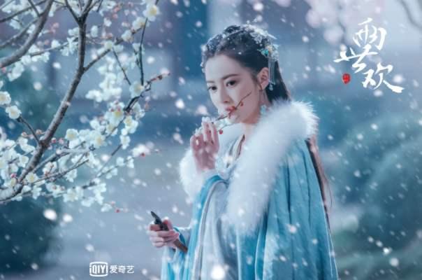 电视剧《两世欢》虐心开播,于朦胧陈钰琪催泪演绎