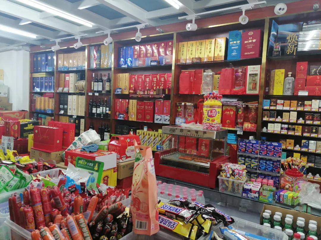 金九润烟酒商行:引领兰州西站中天健广场名酒消费新潮流
