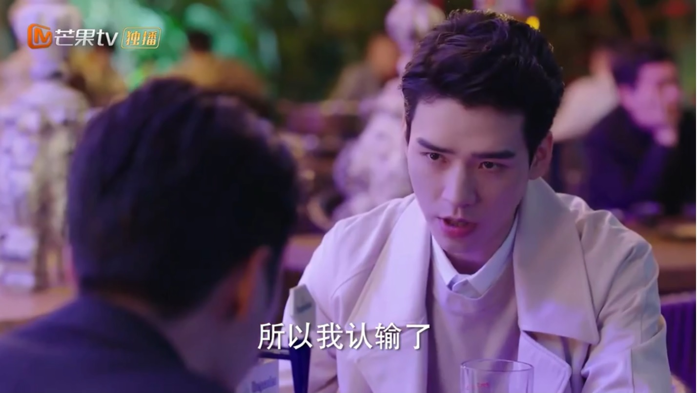 《从结婚开始恋爱》鹿亦尧和蔡思雨从强吻的话题助攻凌睿方宁复合