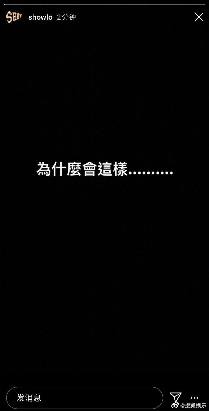 曝黄鸿升死因!浴室摔倒失救身亡,杨丞琳罗志祥崩溃:无法接受