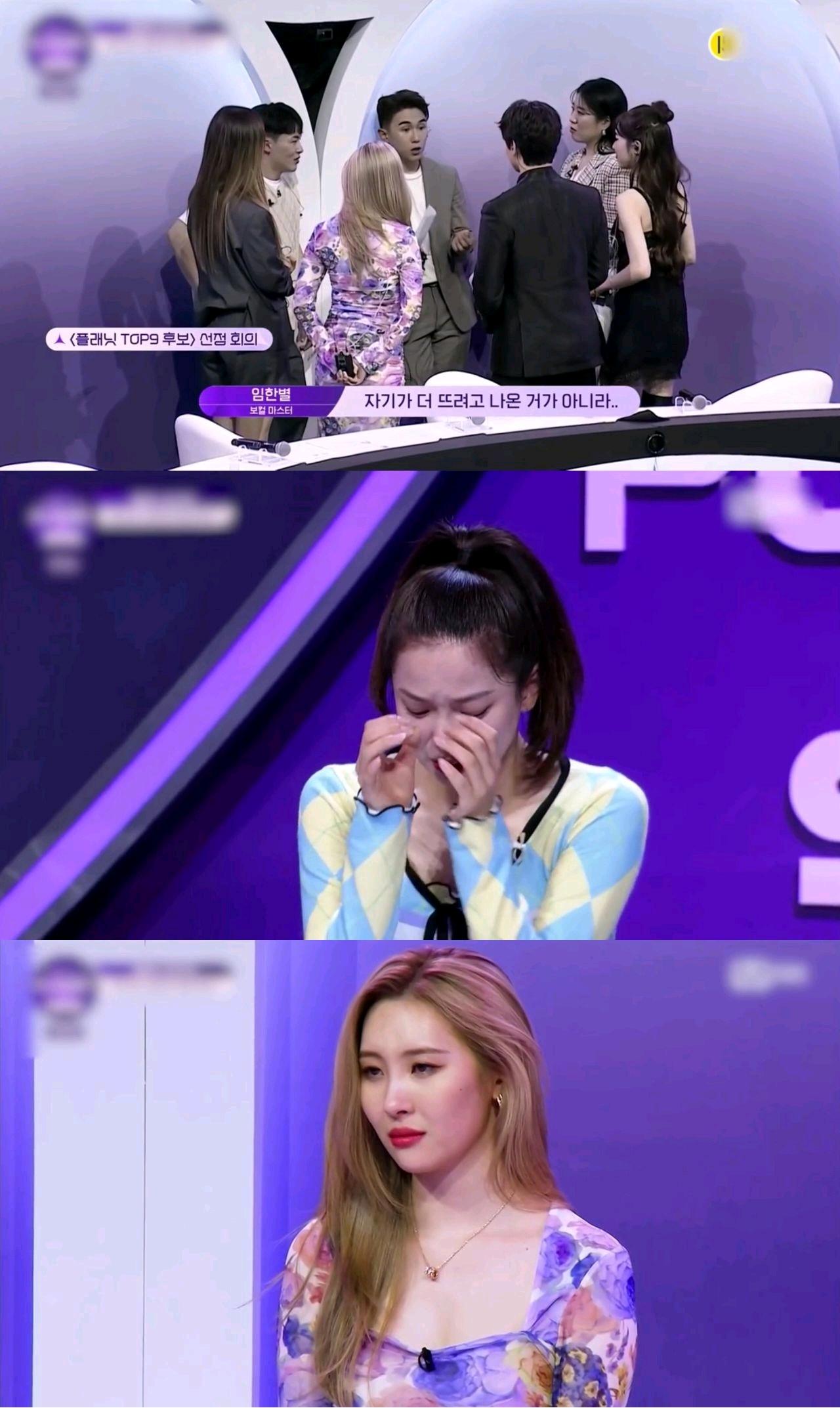 崔有真哭着揭露CLC实际已解散的原因,CUBE又开始了…