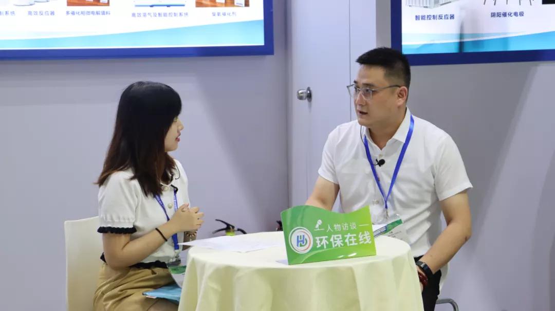 龙安泰环保   第3届中国环博会成都展圆满落幕