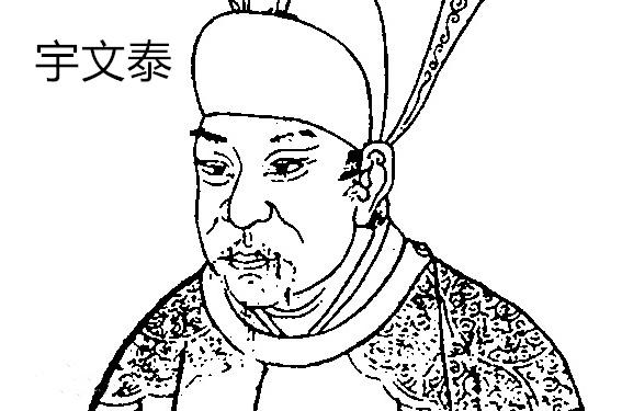 """多爱女人就有多""""怕""""女人,这恐怕是隋文帝一生都怕老婆的原因"""