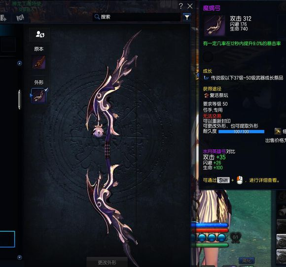 《剑灵》:新职业弓手武器一览,樱花幻影超低价拿,万魂弓很帅