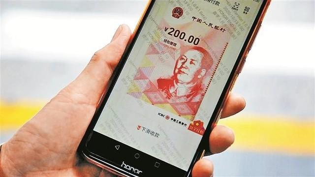 数字人民币能替代微信、支付宝吗?用起来感觉超爽