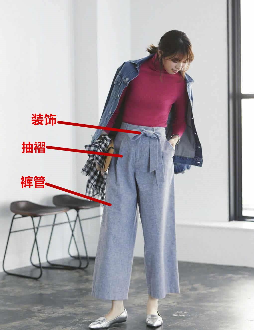 女人过了60岁,少穿露腿装,阔腿裤+平底鞋,才最好看