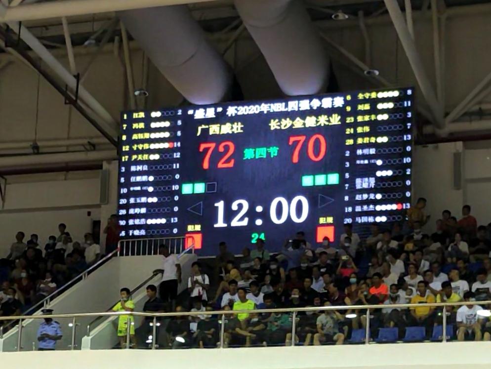 广西威壮揭幕战险胜湖南,今夜决赛对阵陕西