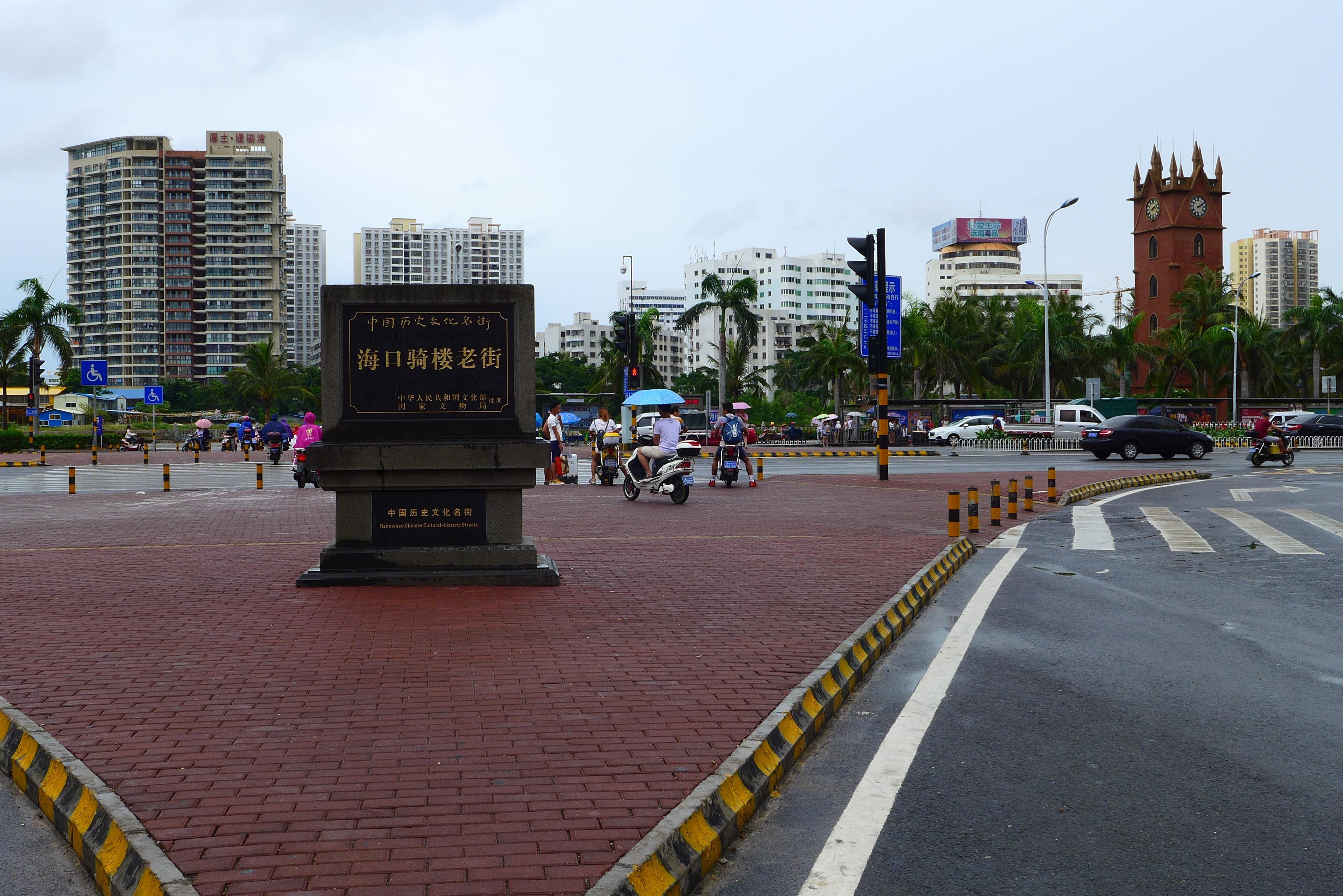 海南省20个最好玩的地方,景区景点图文介绍,山清水秀更怡人