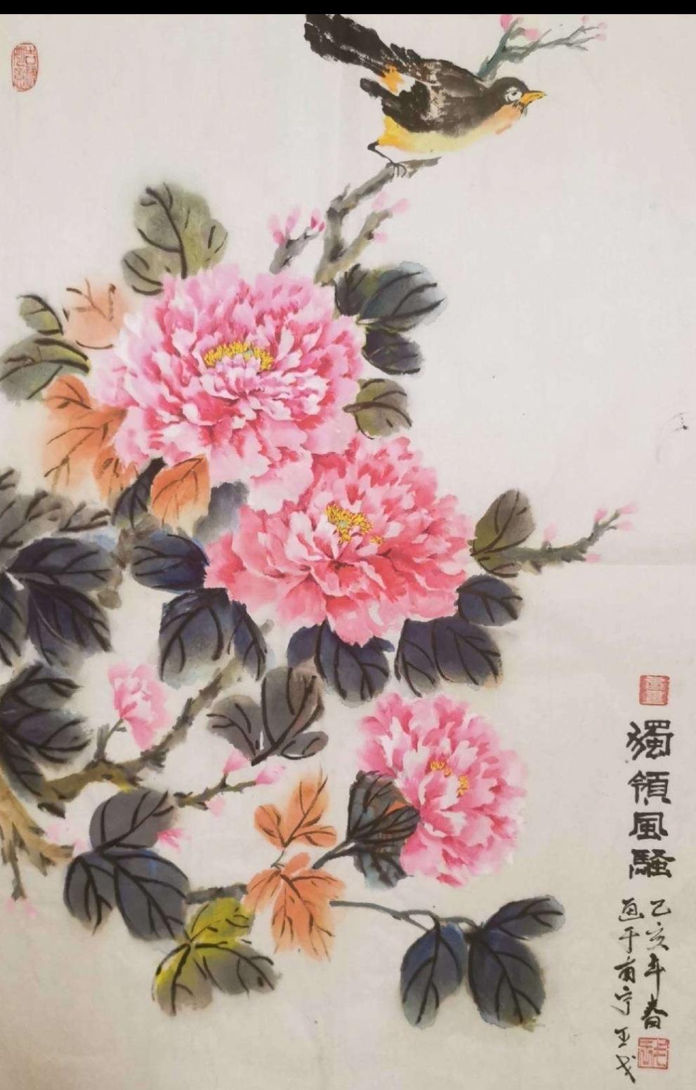 画家王戈2021迎春作品展