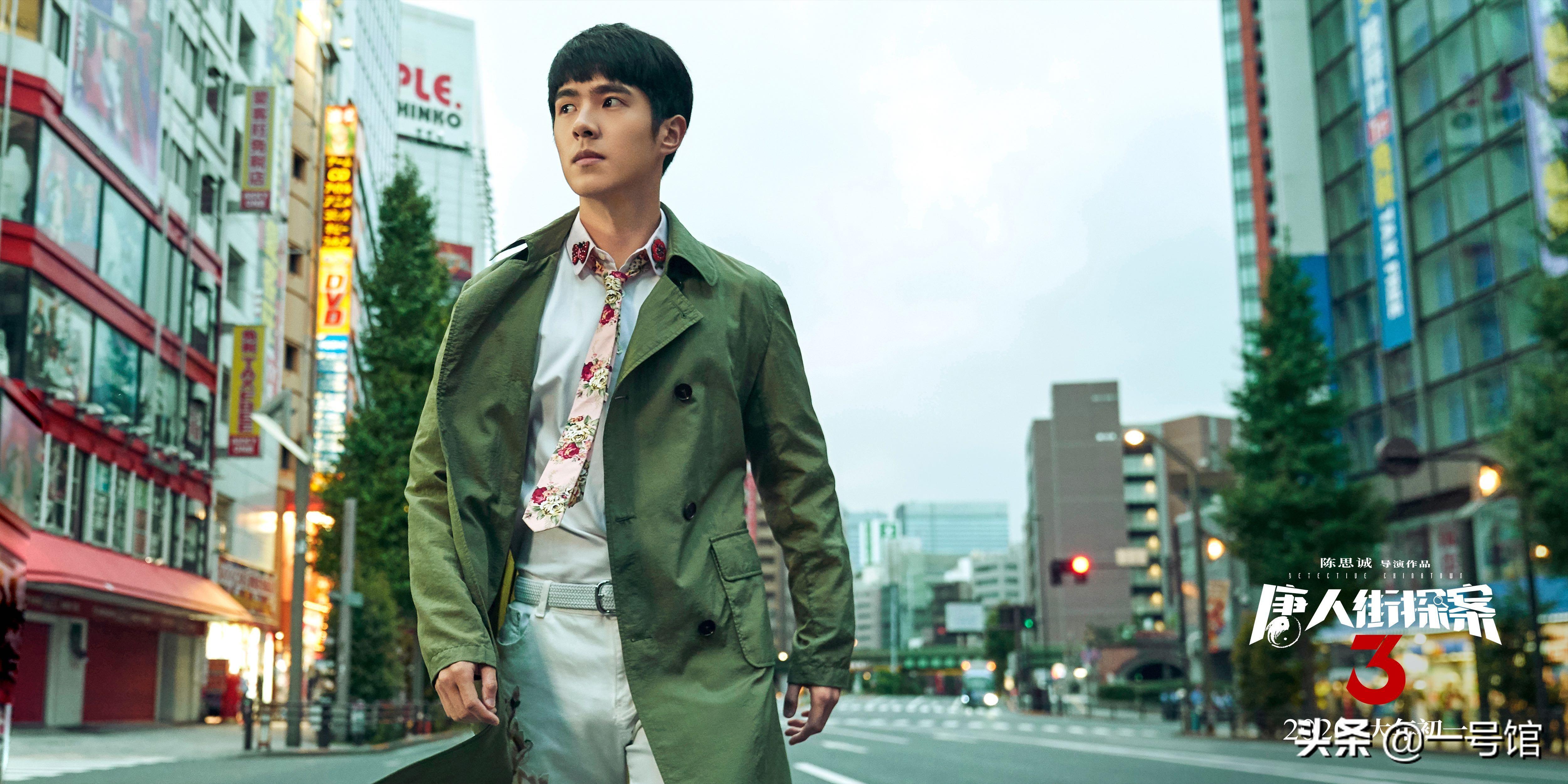 《唐探3》路演现场出状况了,柴犬实力抢镜,看得刘昊然一脸迷茫