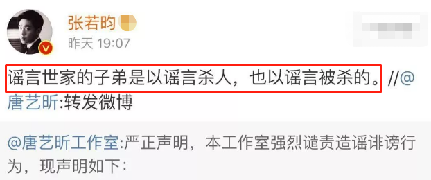 刘涛发文谈婚变,老公13字回应,我在评论区看见人性最恶的一面