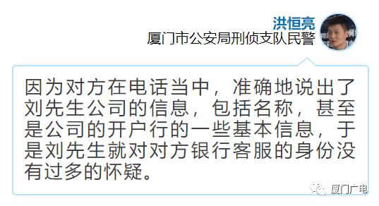 """骗术升级!女财务被骗28万,""""公司""""QQ群里除了她都是骗子"""