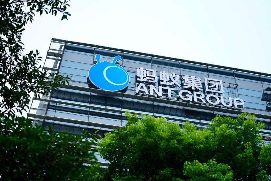蚂蚁集团香港IPO获中国证监会批准!估值提高到2800亿美元
