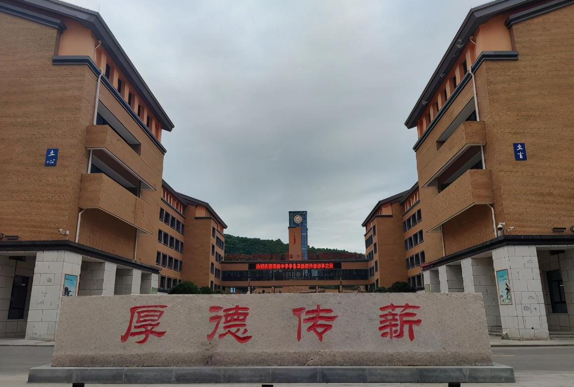 奇速英语走进宝鸡市渭滨中学,原来英语还可以这么高效学