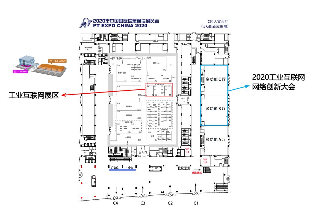 2020betway体育亚洲版入口网络创新大会,专业展览,行业盛会期待你的参与!