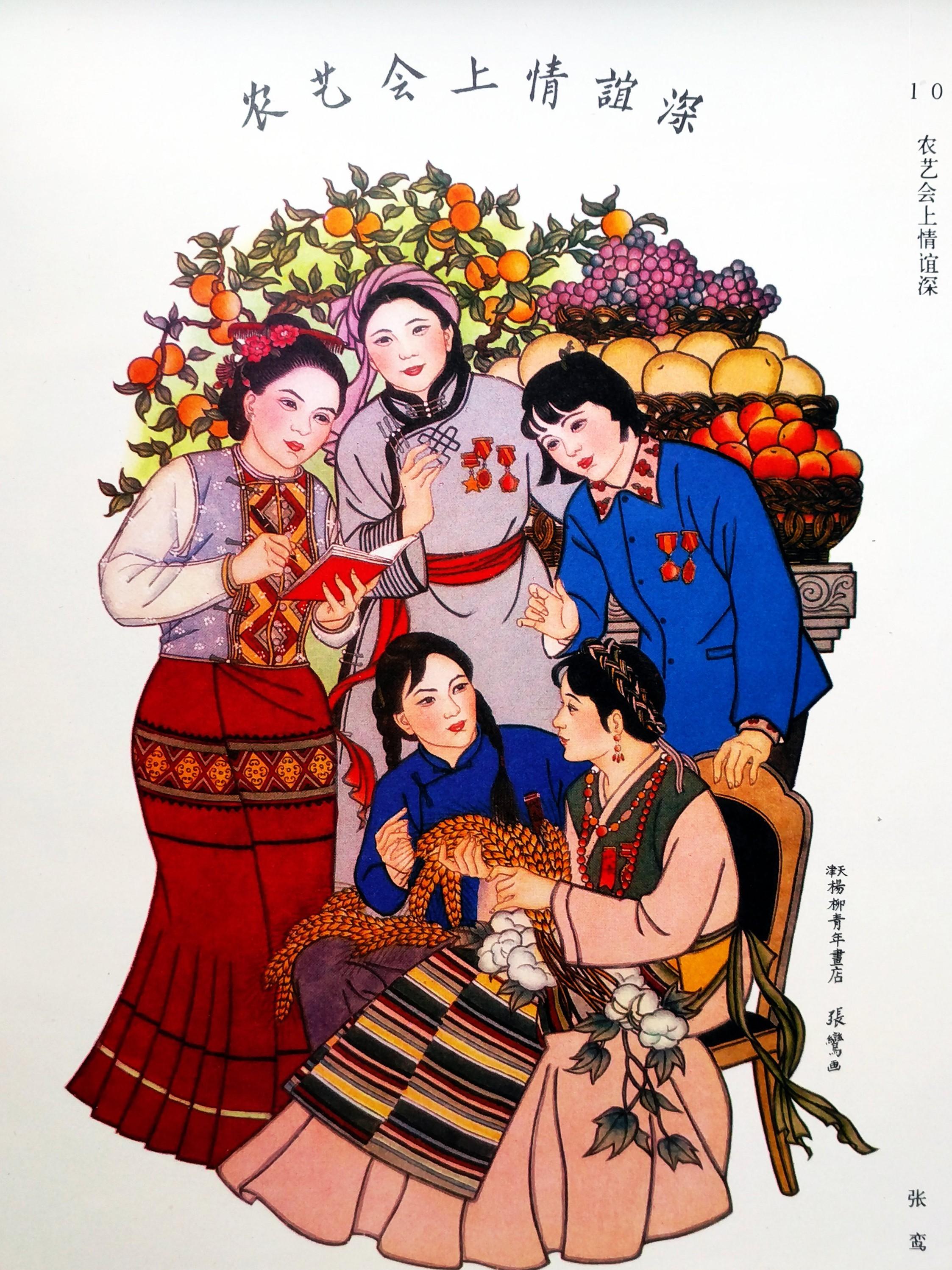 杨柳青传统年画,张张精品,欢迎收藏