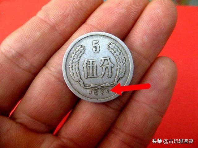 5分硬币能卖多少钱?古玩店老板:这样的能卖3000元以上!