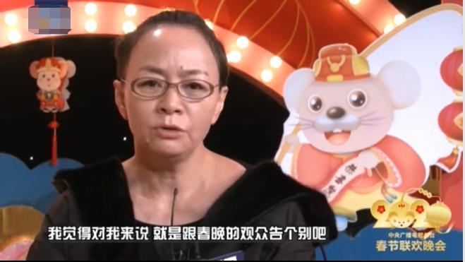 60岁宋丹丹将携《家有儿女》主创回归春晚?本人作出明确回应
