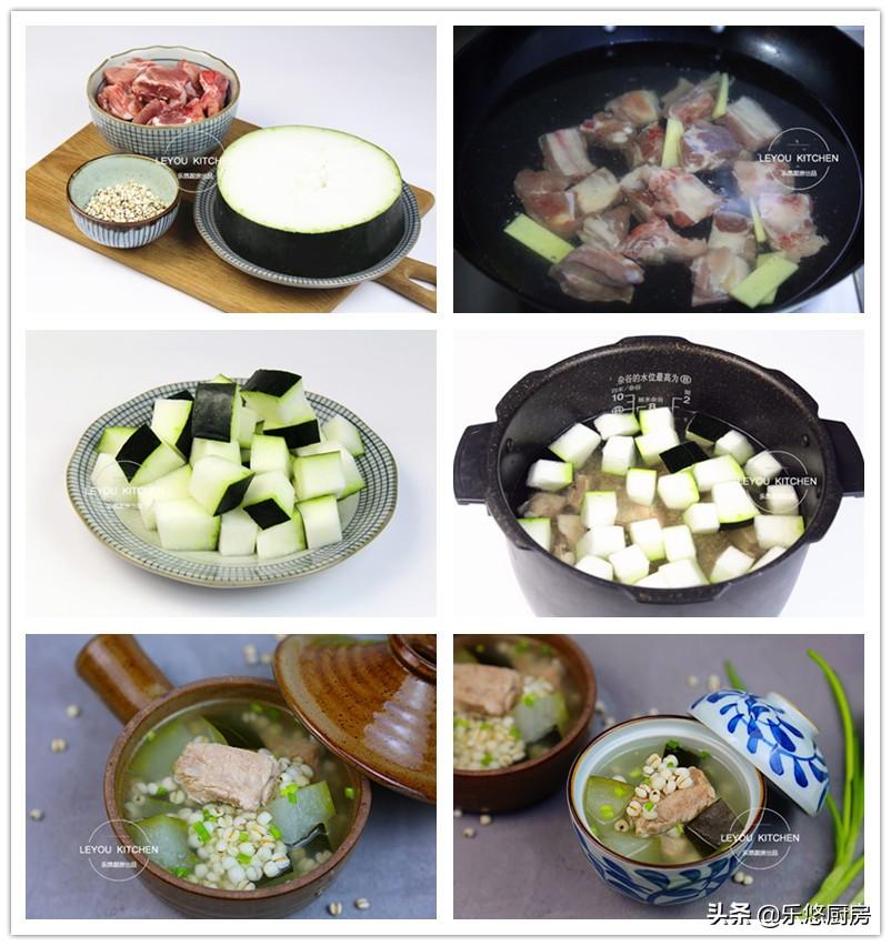 6道清爽、低热量的汤,适合减肥期间喝,饭前来一碗,慢慢瘦下来 减肥汤 第13张