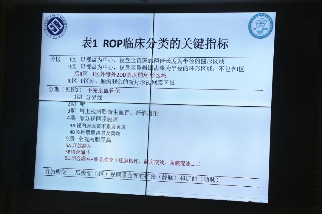 """隆回人民医院开展""""新生儿眼底筛查""""新技术"""