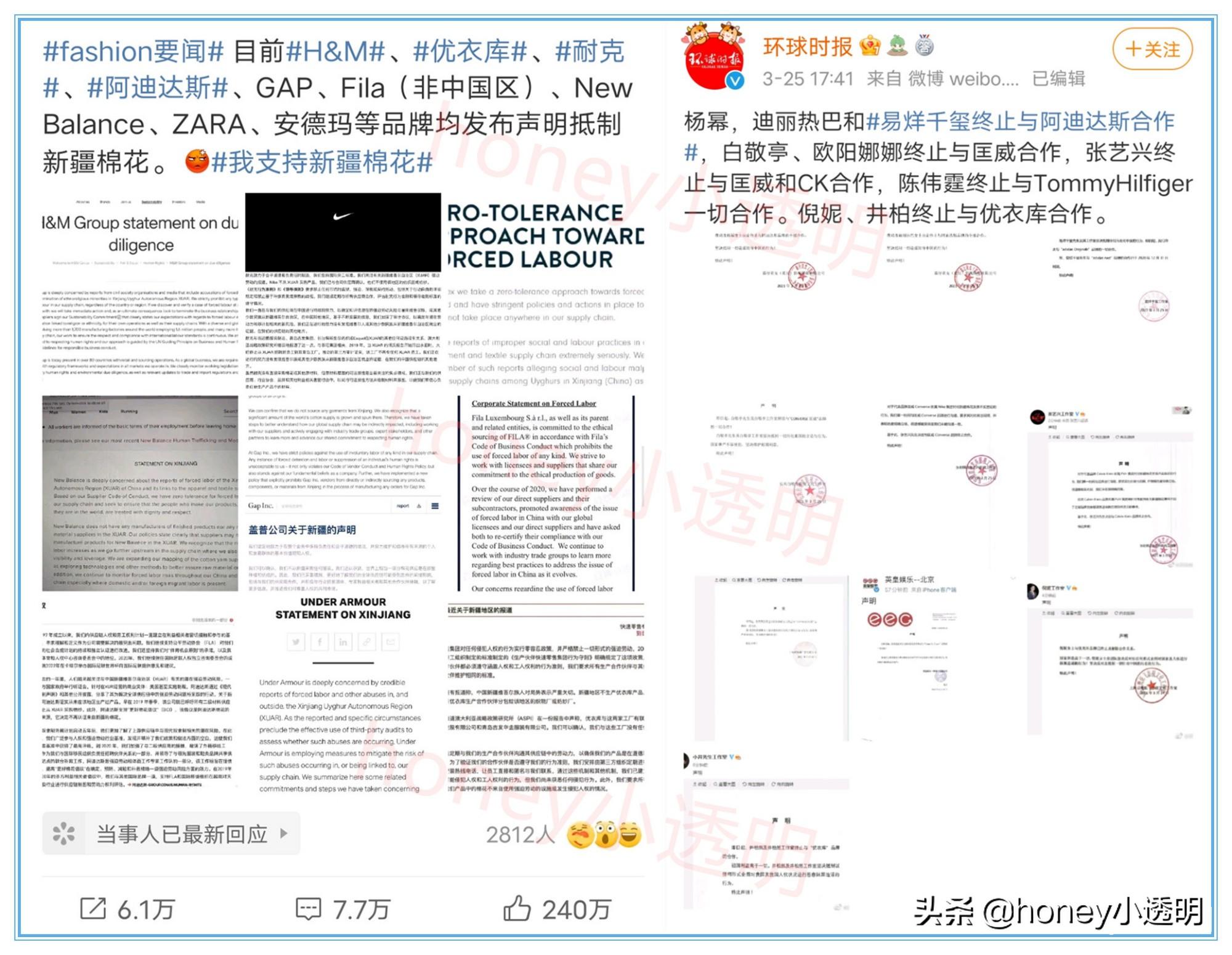 肖战和李宁合作官宣在即,却惨遭黑子抵制?网友发声力挺肖战