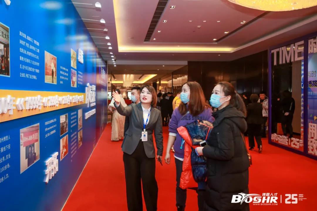 博思25年匠心凝成一场盛会,中国高级人才管理实践大会隆重启动