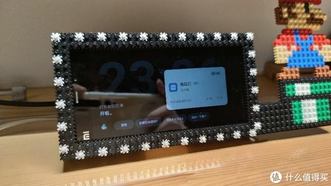 旧手机不要扔,15元改造成一个实用美观的桌面电子钟、智能家居
