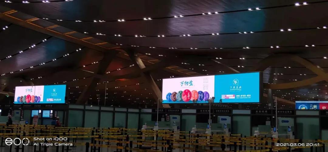 抢占先机 | 六大茶山国内空白市场诚邀代理火热开启