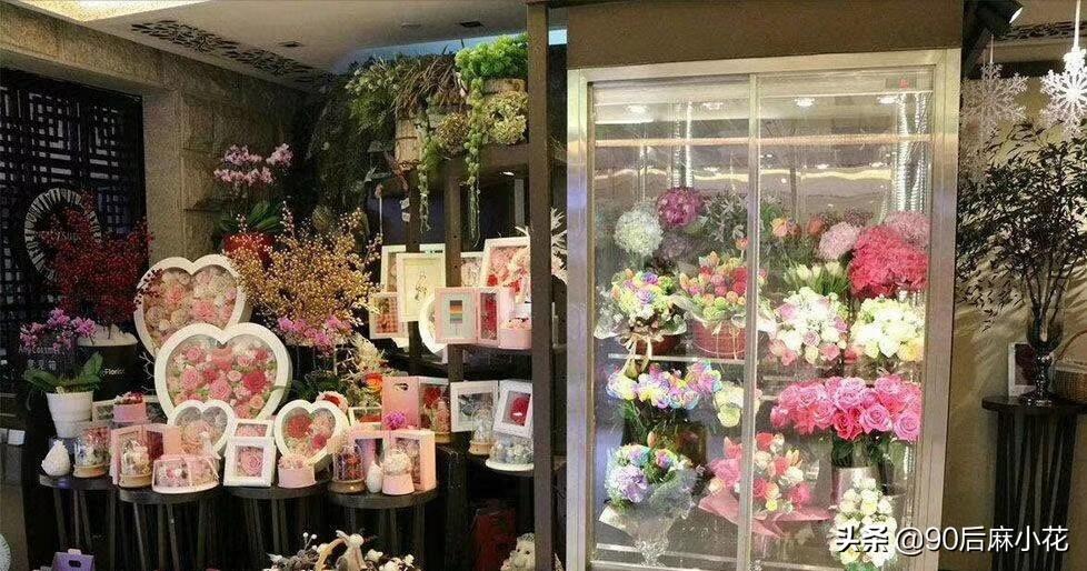 史上最强开店指南都在这,如何开家赚钱的花店