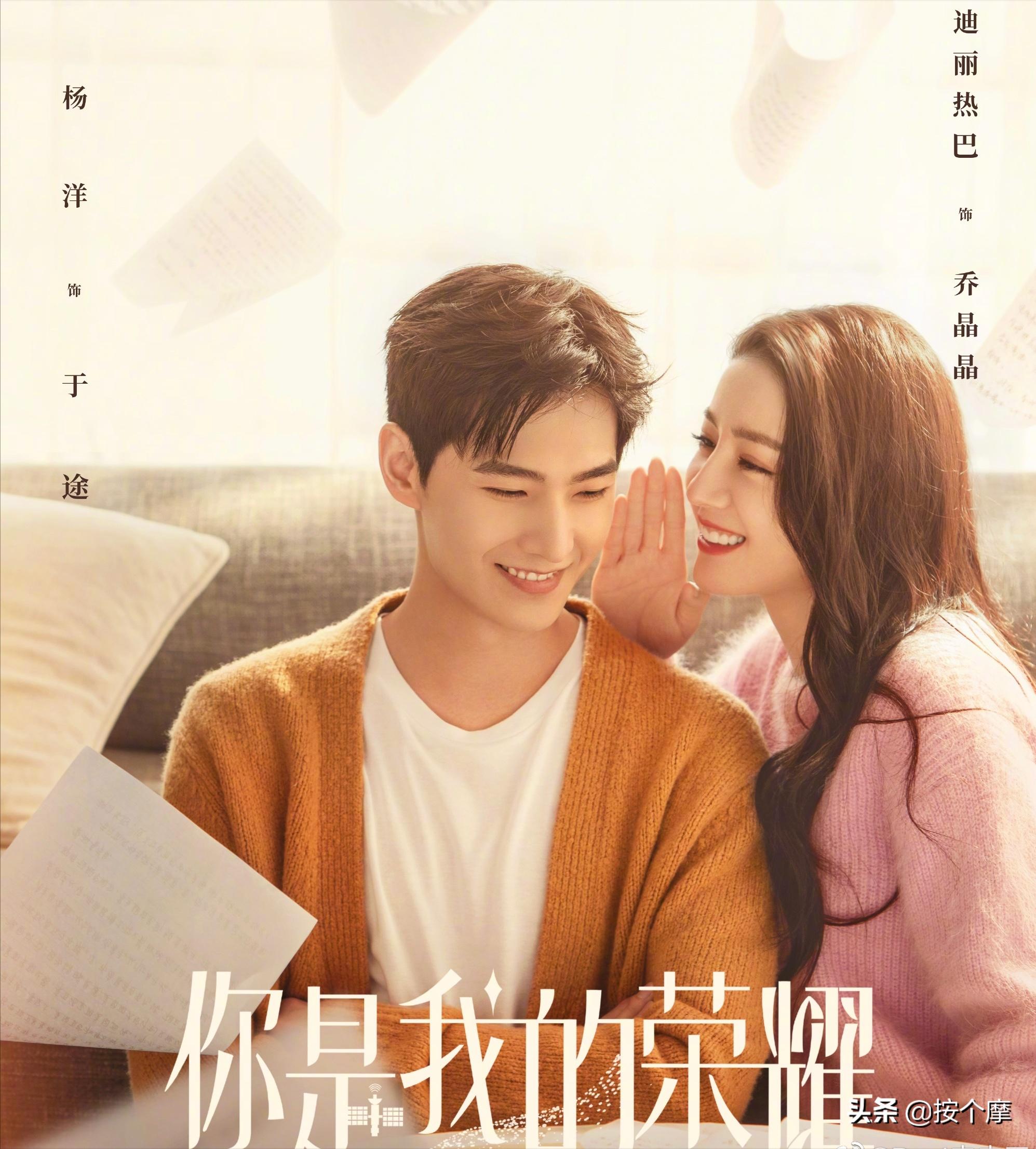 杨洋即将有两部剧开播,搭档迪丽热巴赵露思,谁更争气当领头羊?