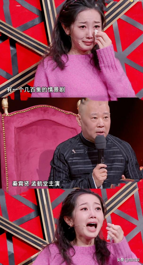 好家伙!秦霄贤首部男一号电视剧,郭德纲钦点郭麒麟女粉丝客串