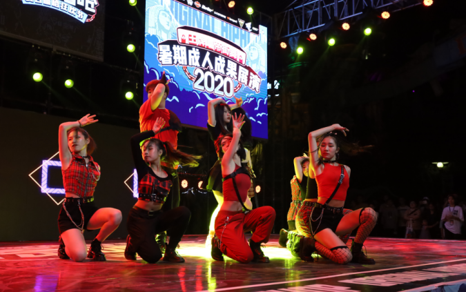 2020福州(贵安)原味嘻哈狂欢节,圆满落幕