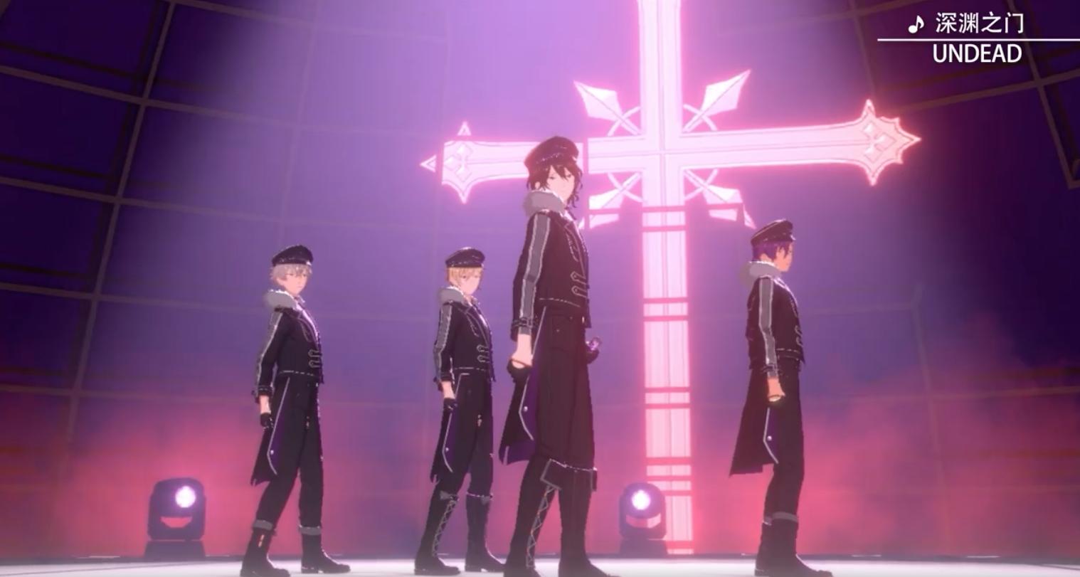 《偶像梦幻祭2》版本更新 深渊之门公演祭开启