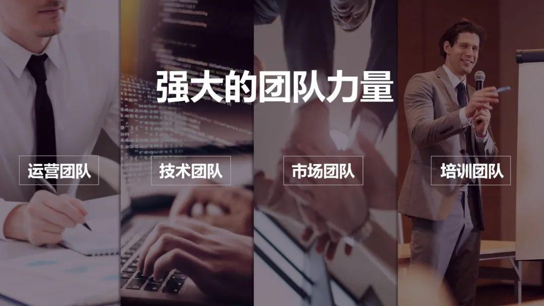 聚米生活-美团外卖合伙人全网招募中