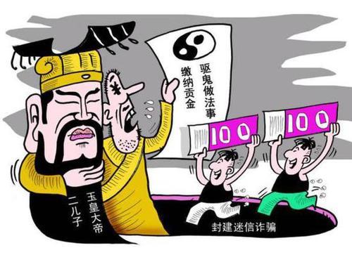 """汉中洋县方言""""神来了"""",睡意之外还有其他故事"""